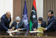 Photo of The Ministry of Interior and the National Anti-Corruption Commission signed MoU