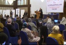Photo of Libya Nursing and Midwifery Conference held in Tripoli