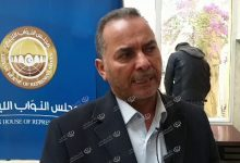 Photo of 80 parliament members arrived in Sabratha