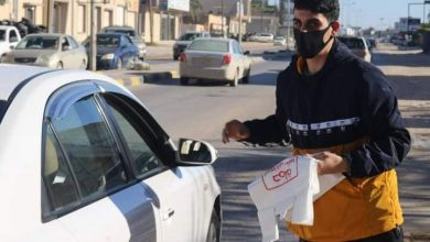 Photo of Zliten Municipality held a cleaning campaign