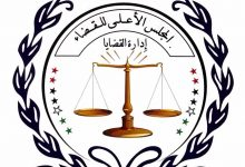 Photo of The Libyan state won a legal case against an Egyptian national