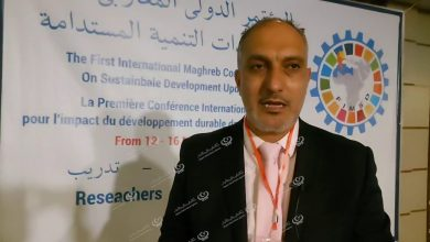 Photo of The First International Maghreb Conference on Sustainable Development Updates started in Tunis