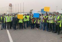 Photo of Protest at Mitiga Airport in Tripoli