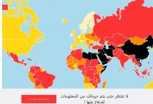 Photo of Libya ranked 165 in the World Press Freedom Index 2021