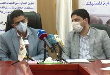 Photo of The Food and Drug Control Center allowed the use of the Coronavirus vaccines