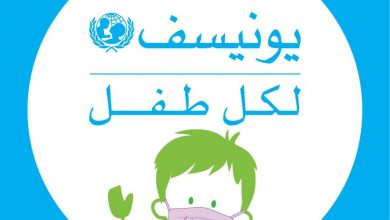 Photo of UNICEF called the Libyan authorities to end migrant detention centers